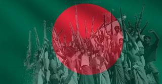 বাংলাদেশের ৫০তম স্বাধীনতা দিবস