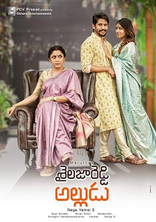 Poster Of Sailaja Reddy Alludu Full Movie in Hindi HD Free download Watch Online Telugu Movie 720P