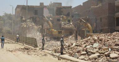 شاهد التطويرات في محافظة الجيزة