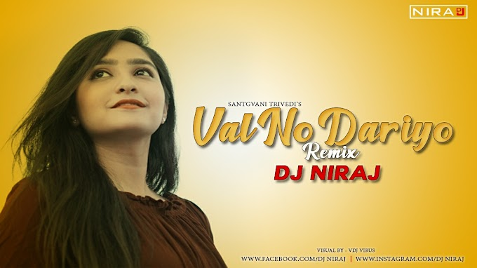 Val No Dariyo Chill-Out mix - DJ NIRAJ