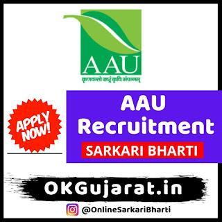 AAU Sarkari Bharti 2020 - Agriculture Assistant