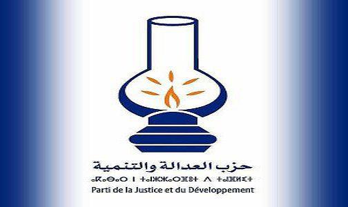 استضافة إسبانيا للمدعو إبراهيم غالي لا تنسجم مع مبادئ حسن الجوار والشراكة (حزب العدالة والتنمية)