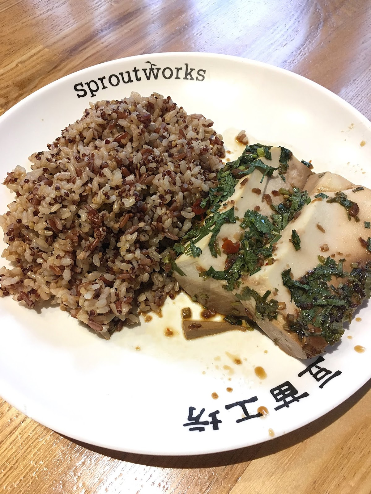 Brown Rice and Red Quinoa with Spicy Soy Sauce Soft Tofu Sproutworks Shanghai