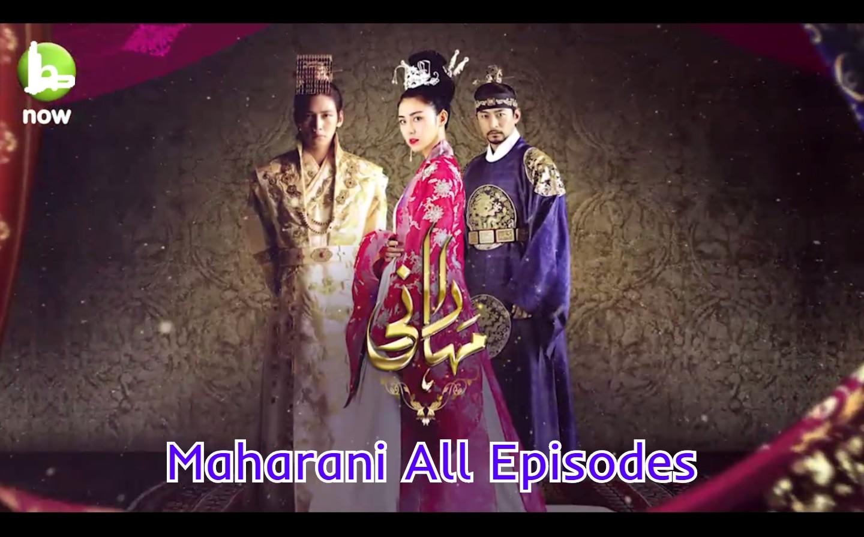 Maharani in Urdu Hindi All Episodes [Korean Drama in Urdu Hindi]