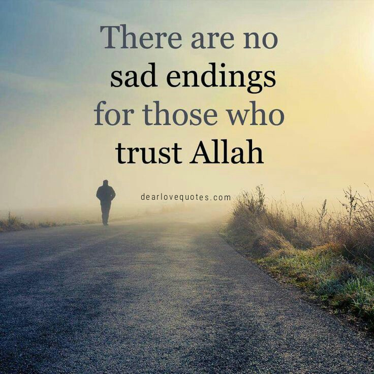 Quotes About Allah And Sadness