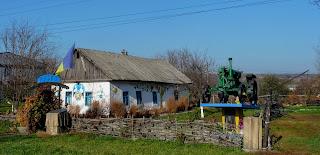 Александро-Калиново. Константиновский р-н. Музей «Довкілля»