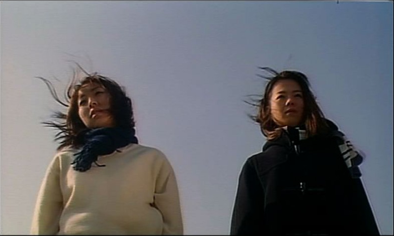 The Suicide Chain (2001) By Rei Sakamoto