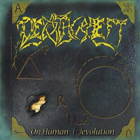 "DEATHCRAEFT: ""On Human Devolution"""