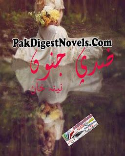 Ziddi Junoon (Complete Novel) By Naina Khan Free Download Pdf