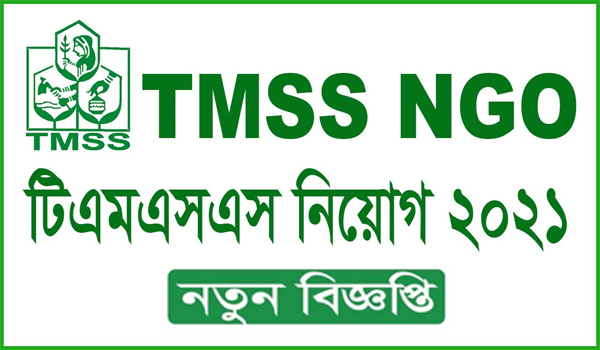 TMSS Job Circular 2021