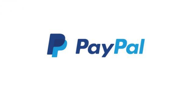 باى بال | كل ما تريد معرفتة حول بنك باي بال PayPal الالكتروني وكيفية التسجيل فيه