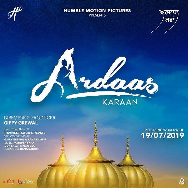 Ardaas Karaan next upcoming punjabi movie first look, Gippy Poster of download first look, release date