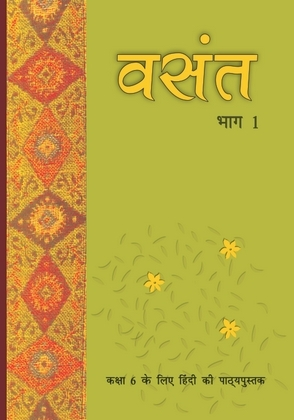 Book 11th pdf ncert