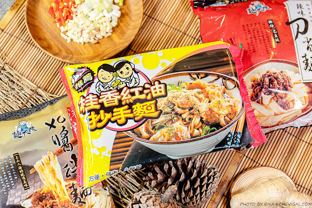 MG 0106 - 熱血採訪│不用出門就能享用美味麵食與超飽滿水餃!小麵館大甲本鋪你吃過了嗎?