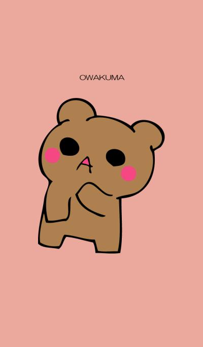 OWAKUMA