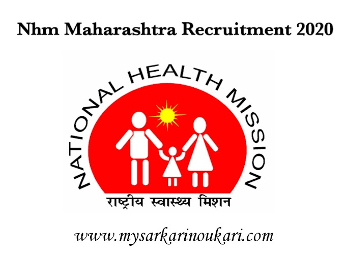 NHM Aurangabad Recruitment 2020 for 3485 Post