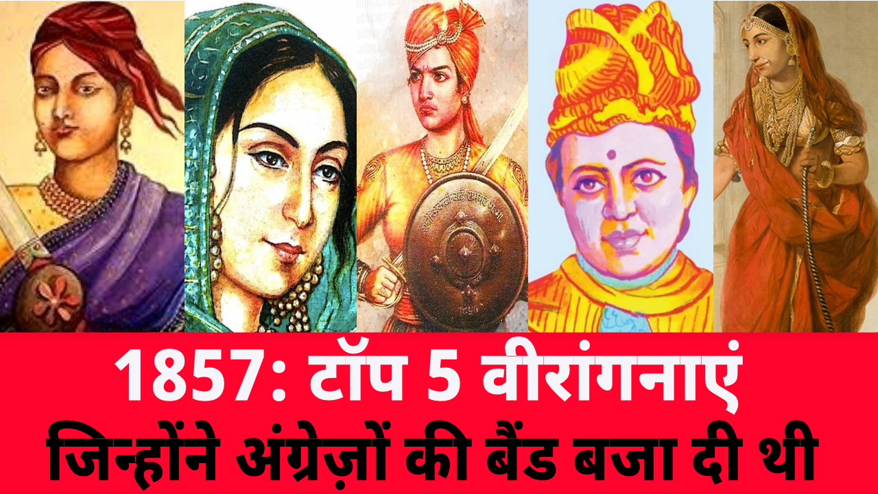 Great Indian Womens