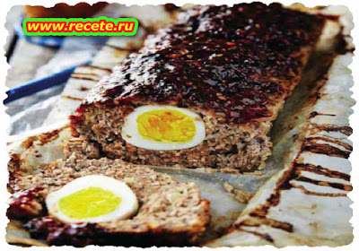 Meatloaf surprise recipe