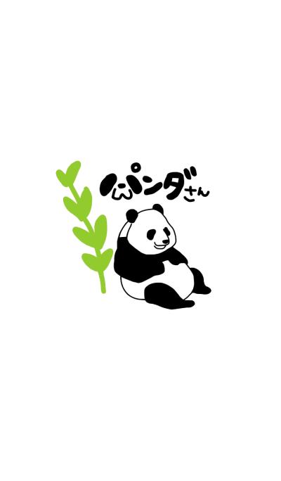 Pandasan