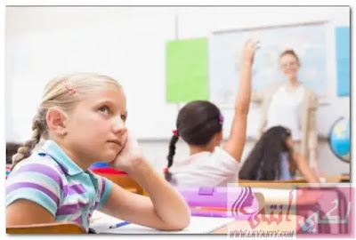 تشتت الانتباه | علاج فرط الحركة عند الاطفال