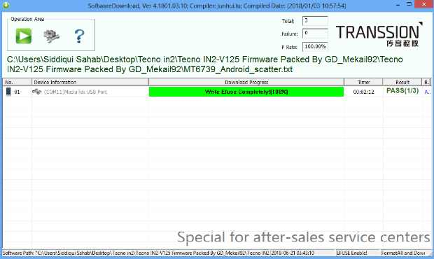 Download-Tecno-Flash-Tool-Latest-Version-Free