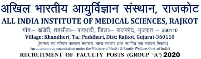 AIIMS Rajkot Sarkari Naukri Faculty Recruitment 2020