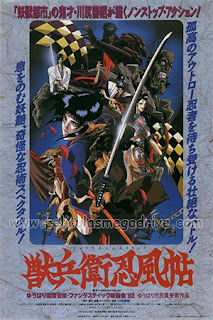 Ninja Scroll (1993) [Latino-Japones] [Hazroah]