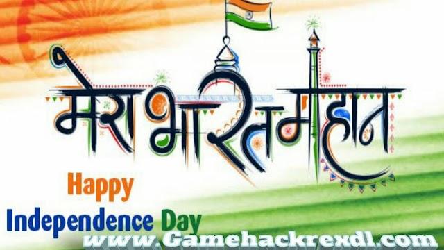 Indian Independenceday Messages