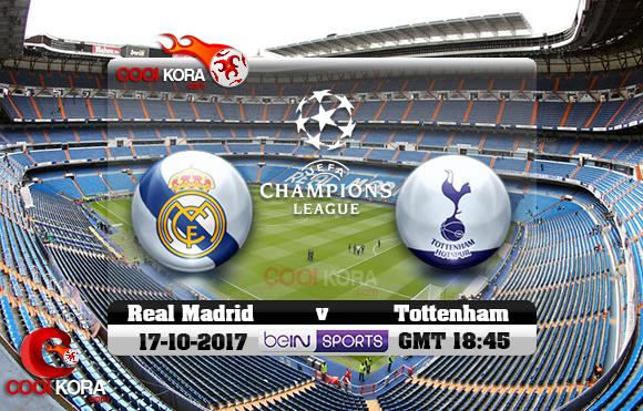 مشاهدة مباراة ريال مدريد وتوتنهام اليوم 17-10-2017 في دوري أبطال أوروبا