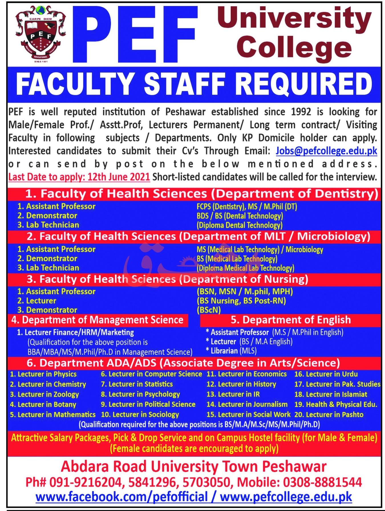 Jobs@pefcollege.edu.pk - PEF University College Jobs 2021 in Pakistan