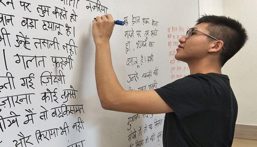 Kuasai 14 Bahasa, Begini Kisah Pemuda Tionghoa yang Mimpi Lihat Kabah dan Jadi Mualaf