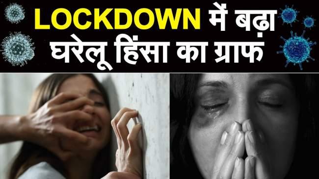 celebrities-fight-against-domestic-violence-amid-lockdown-dia-mirza-vidya-balan-virat-kohli-anushka-sharma