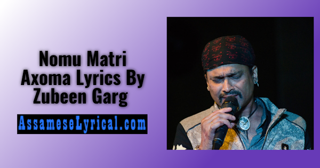 Nomu Matri Axoma Lyrics