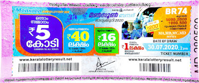 Upcoming Kerala Bumper MONSOON BUMPER 2020 BR 74 Result 30-7-2020