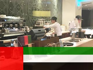 فرص عمل في الإمارات مجال الإستقبال والسياحة