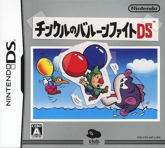Neko Random: A Look Into Video Games: Tingle's Balloon Fight