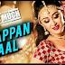 Chappan Taal Lyrics- Yea Toh Two Much Ho Gayaa