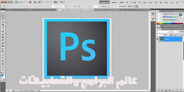 تحميل برنامج فوتوشوب Adobe Photoshop CS6 2018  كامل برابط مباشر