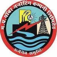 MPPGCL Bharti 2021