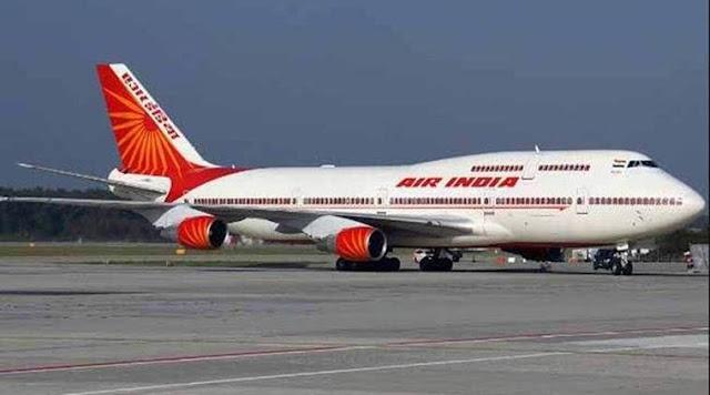विदेशों से आने वाले भारतीयों को चुकाना होगा 50 हजार से 1 लाख रूपये तक का किराया