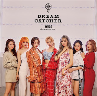 Lyrics Dreamcatcher The curse of the Spider (거미의 저주) + Translation