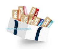 Logo Lavazza ''E' tempo di regali'': vinci Gift Card da 100€ ( Decathlon, Amazon,ecc)