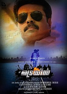 The Train (2011) Dual Audio [Hindi – Telugu] 720p | 480p UNCUT HDRip x264 900Mb | 350Mb