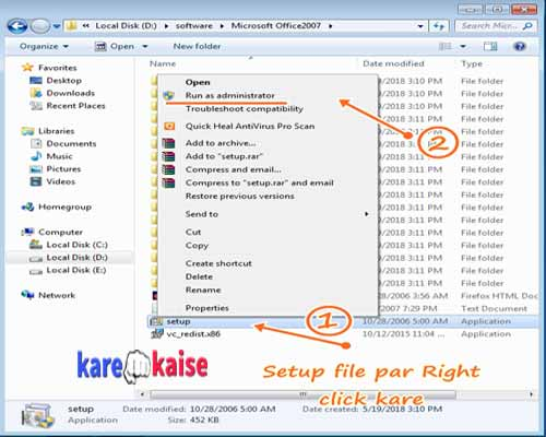 ms-office-installation-ke-liye-right-click-kare