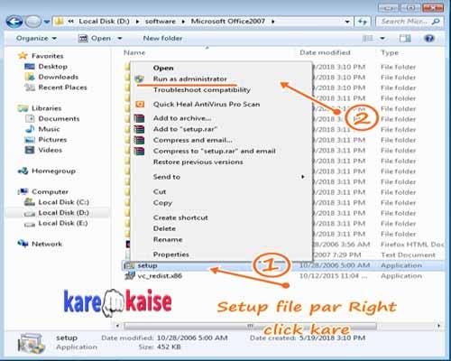ms-office-installation-ke-liye-right-click-kare