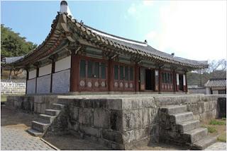 สถาบันซองกยองกวาน