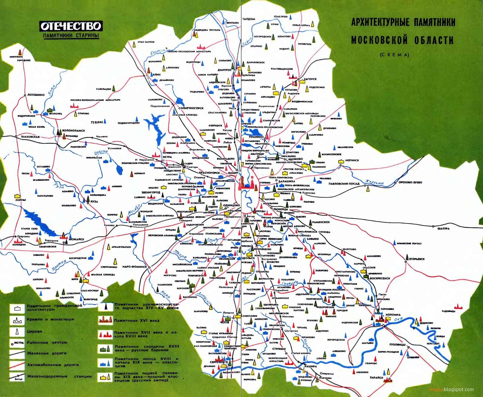 карта схема московской области фото