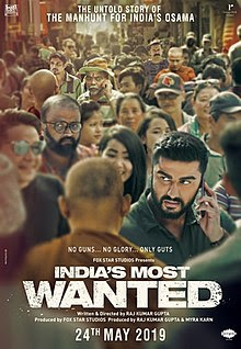 First Poster of India's Most Wanted uptodatedaily