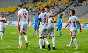 موعد مباراة الزمالك والاتحاد السكندري الأحد 01-09-2019 ضمن كأس مصر