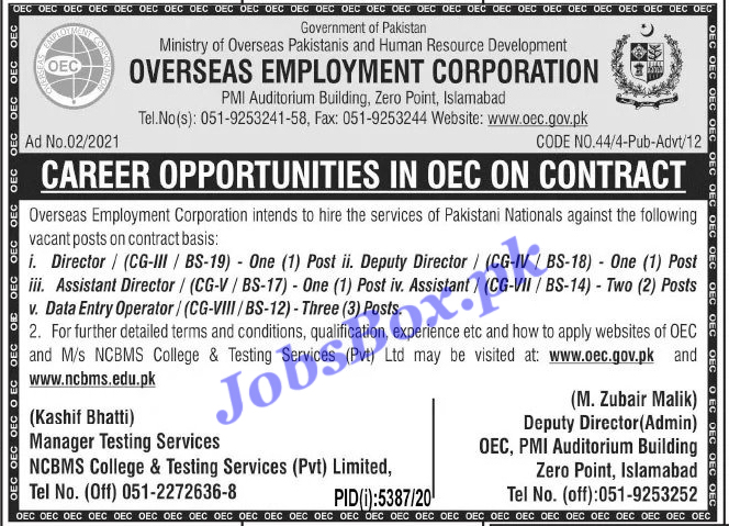 Overseas Employment Corporation OEC Jobs In Pakistan 2021